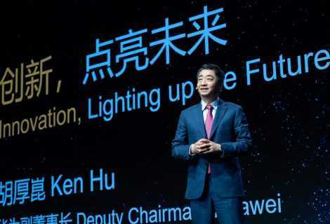 Huawei: le innovazioni al MWC 2021 di Shanghai