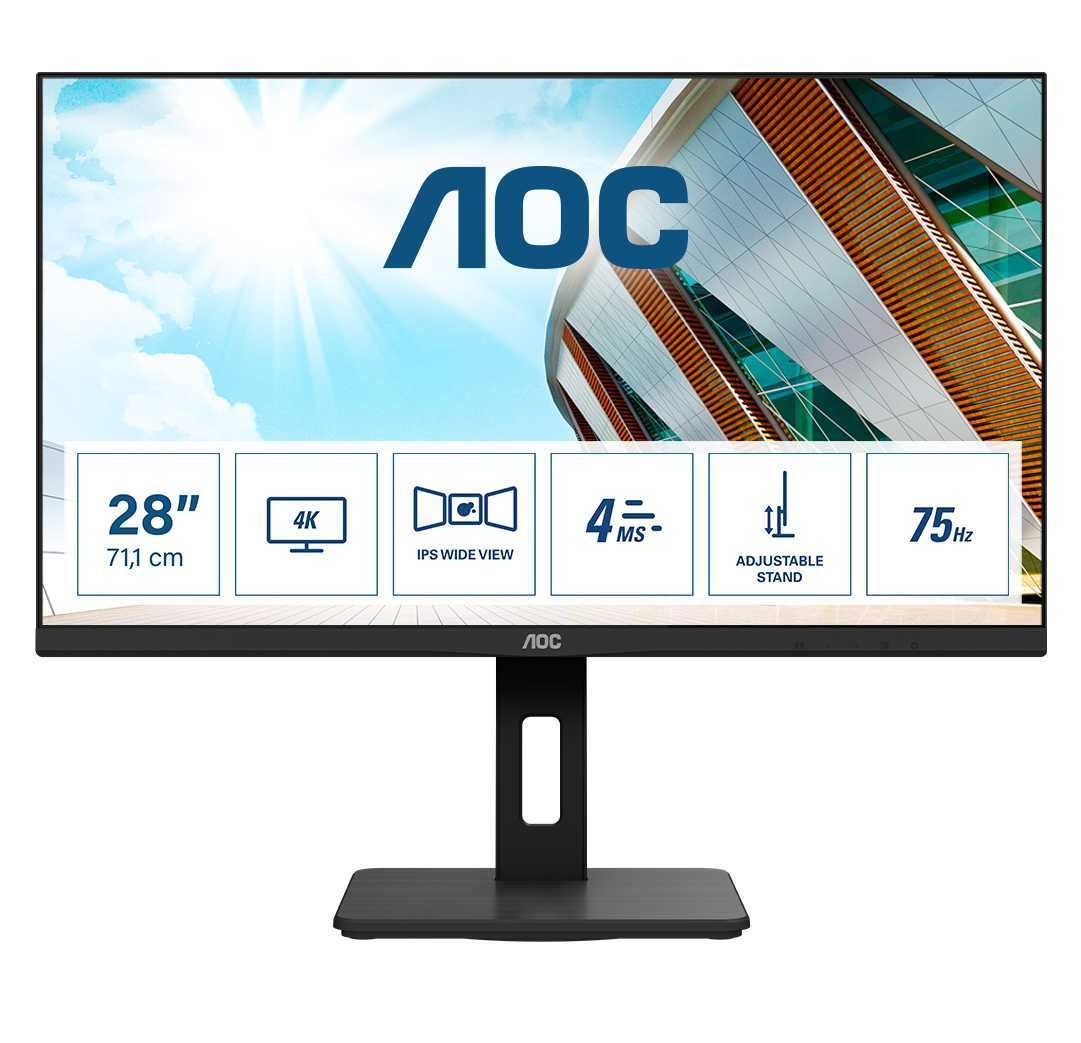 AOC: presentati tre nuovi modelli di display professionali della serie P2