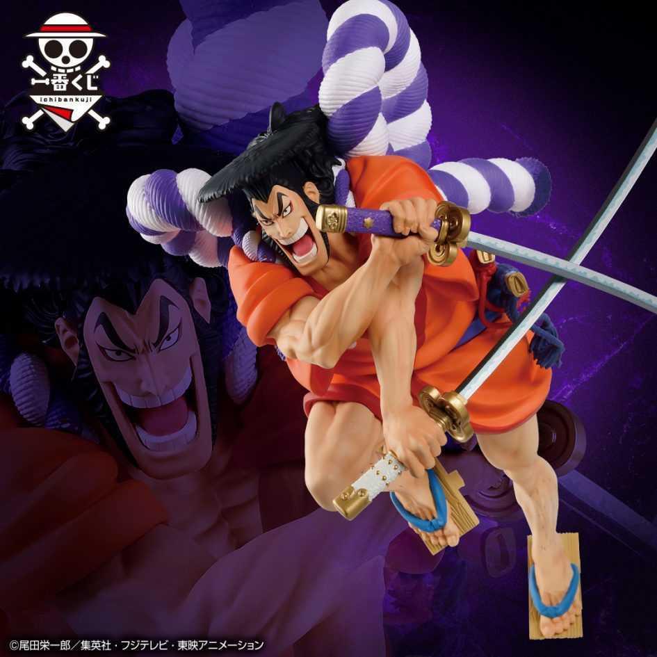 One Piece: presentate le figure della linea Ichiban Kuji Legends Over Time targata Banpresto