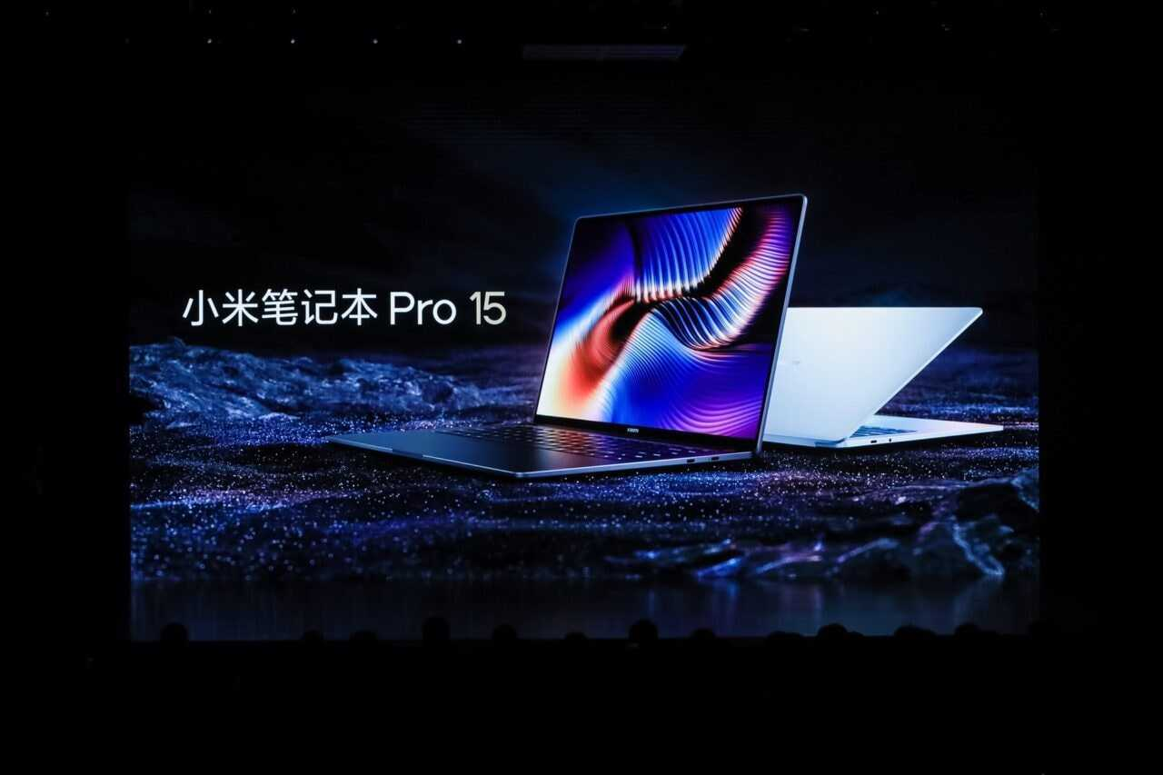 Mi Notebook Pro 15: Il nuovo modello di Xiaomi con display OLED da 3,5K