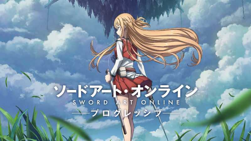 Sword Art Online, di Reki Kawahara   Anime e inchiostro