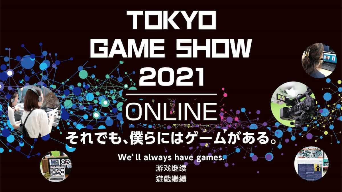Tokyo Game Show 2021: the first conferences confirm the presence of Capcom, Microsoft and many others