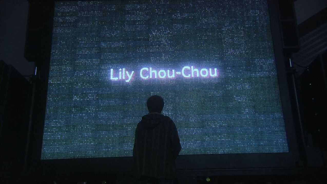 All about Lily Chou-Chou, di Shunji Iwai | In the mood for East