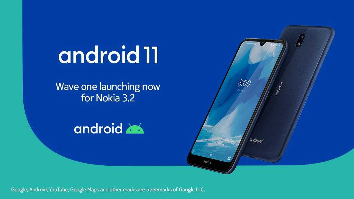 Nokia Android 11: two smartphones update