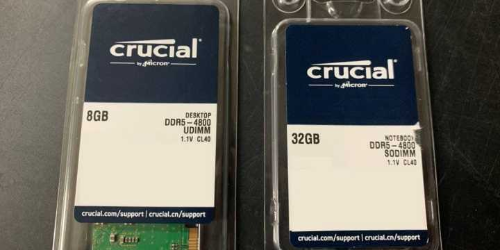 DDR5 RAM: Crucial and Asgard ready for production