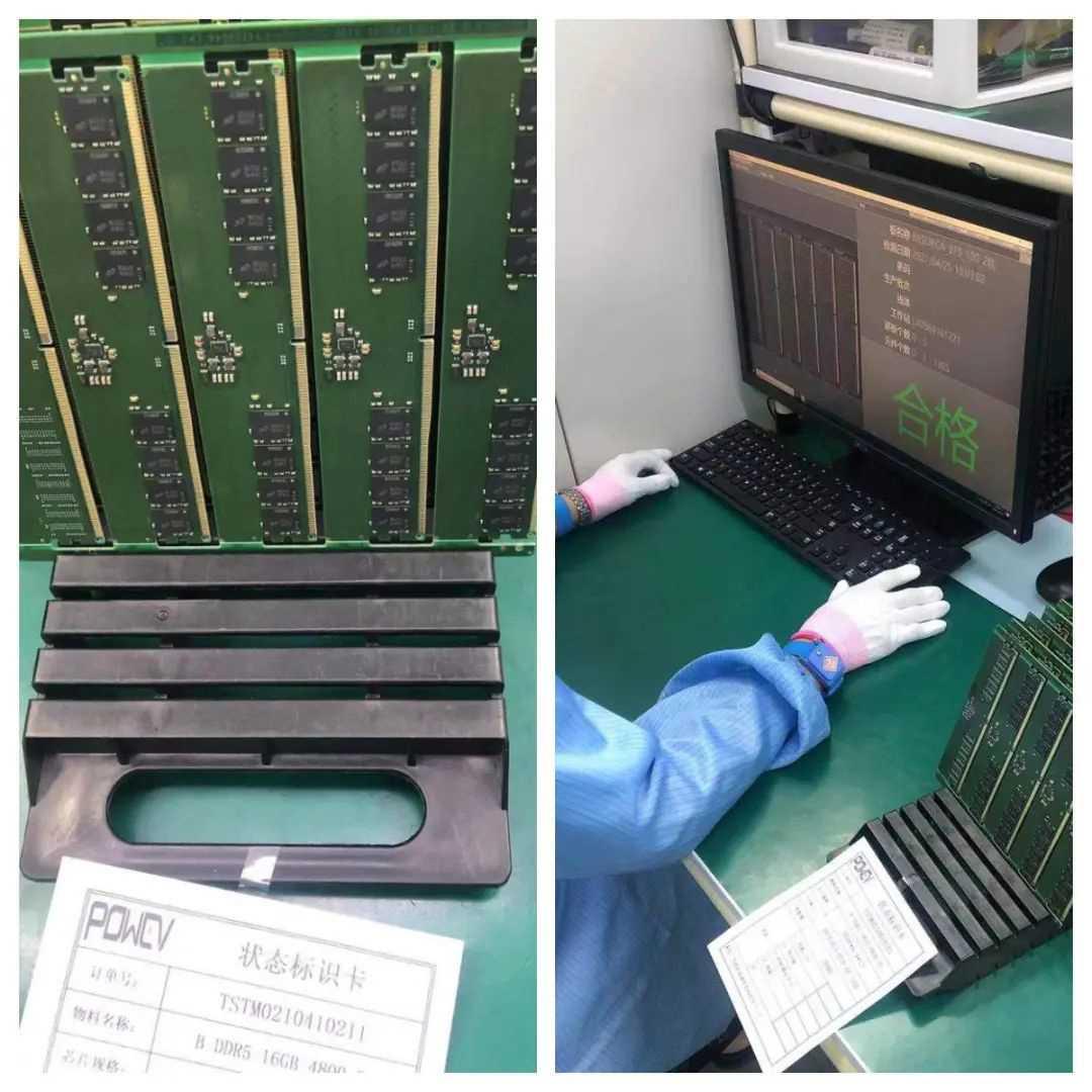 Le RAM DDR5 sono pronte per le future piattaforme AMD e Intel