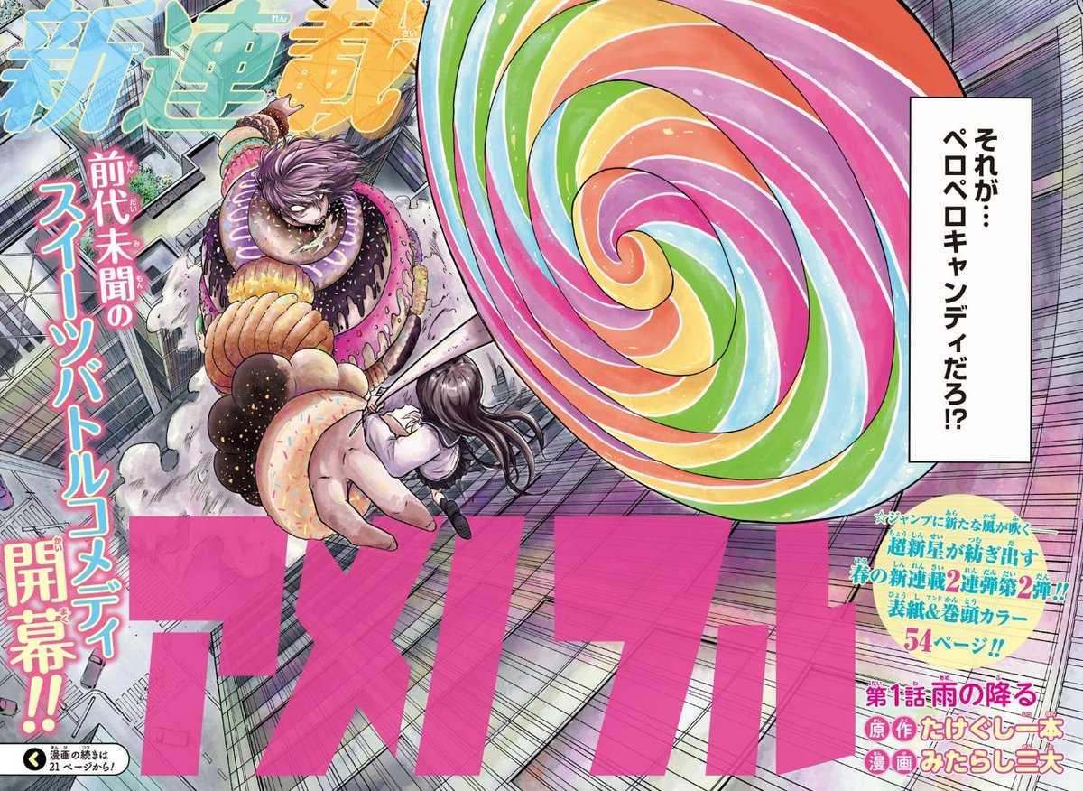 Candy Flurry: prime impressioni del nuovo manga di Jump