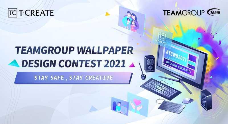 TEAMGROUP: International Wallpaper Design Contest 2021 per vincere un PC
