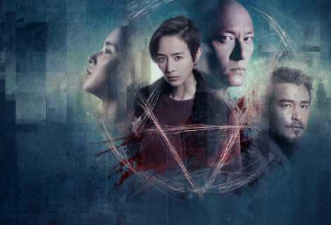 Recensione The Soul: un mistero tra sci-fi e paranormale per Netflix