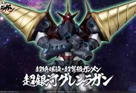 Sentinel: al via i preorder per il Plaiobot Super Galaxy Gurren Lagann