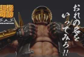 Medicos Entertainment: annuncia la Super Action Statue di Jagi da Hokuto No Ken