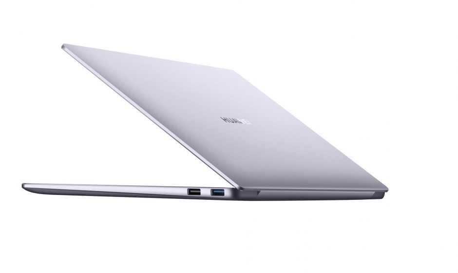 Huawei: ecco il nuovo splendido MateBook 14