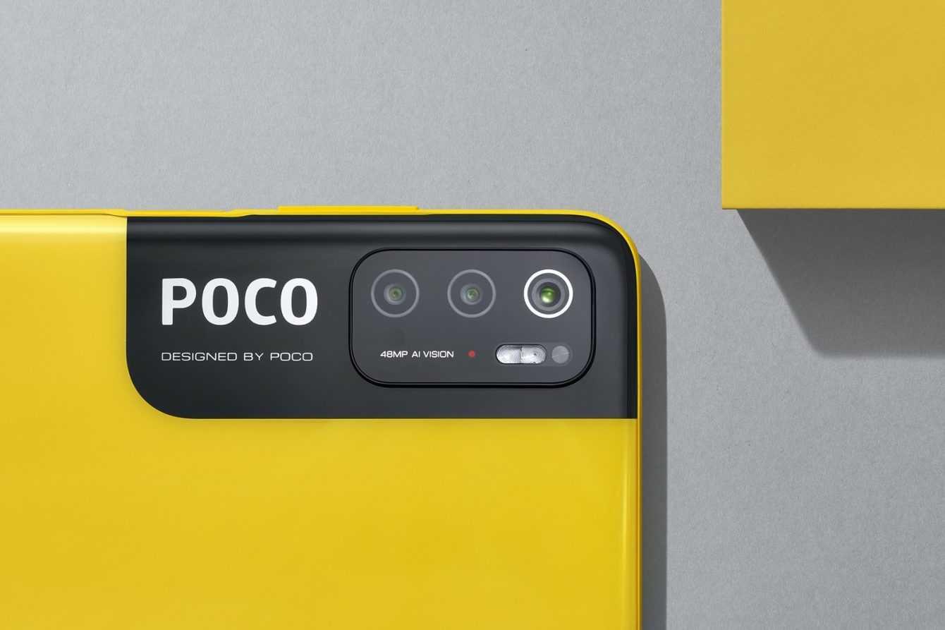 Poco M3 Pro 5G: presentato globalmente il nuovo smartphone