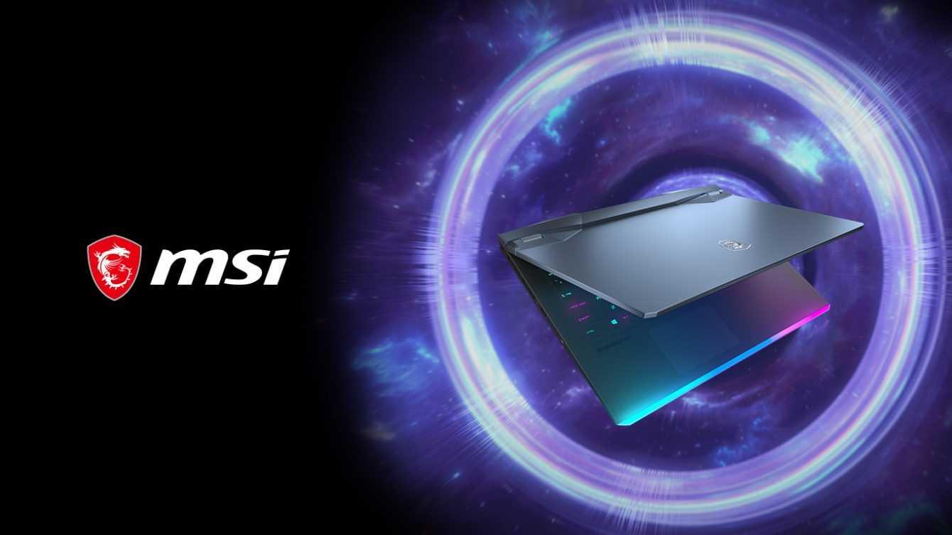 Amazon Gaming Week: fino a 400 euro di sconti su laptop MSI