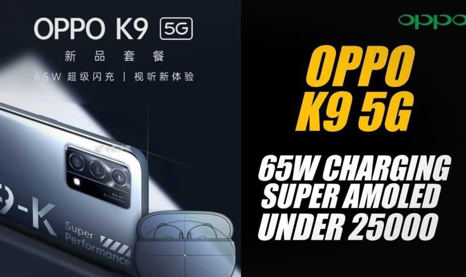 Oppo K9 5G: annunciato ufficialmente