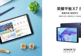 Honor Tab X7: annuncio ufficiale (in Cina)