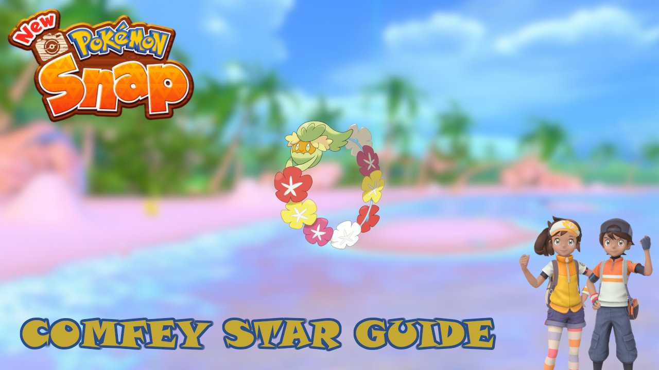 New Pokémon Snap: come ottenere 4 stelle fotografando Comfey