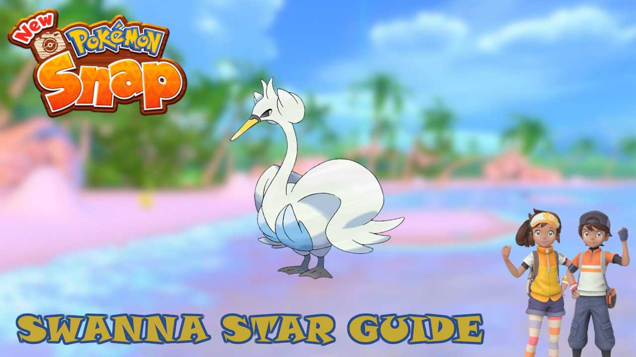 New Pokémon Snap: come ottenere 4 stelle fotografando Swanna