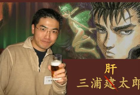Kentaro Miura ci lascia: ode al rivoluzionario del dark fantasy