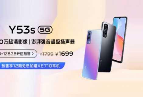 Vivo Y53s 5G: annunciato ufficialmente