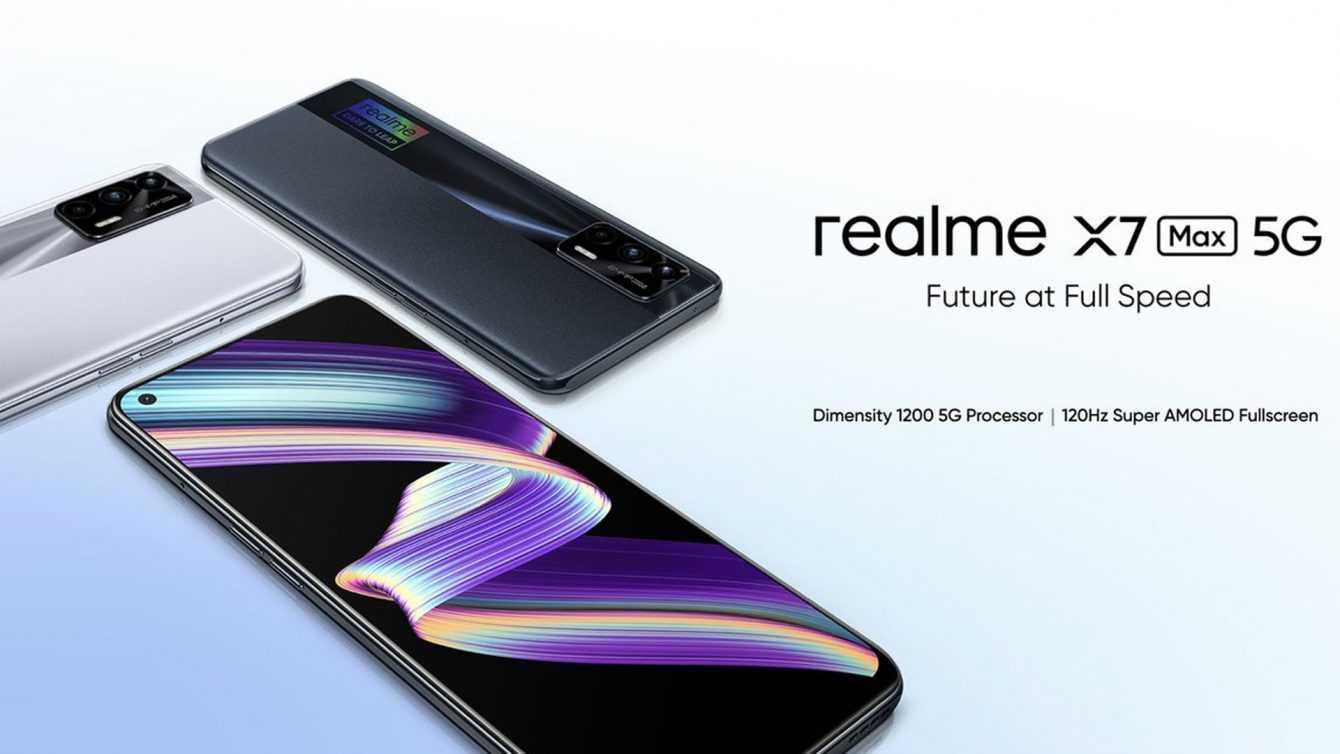 Realme X7 Max: announced for the European market