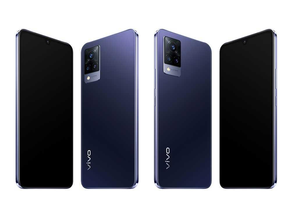 Vivo V21 5G: Officially Announced |  Price