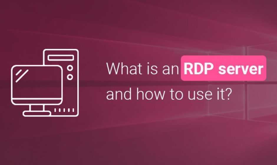 Che cos'è un server RDP e come usarlo