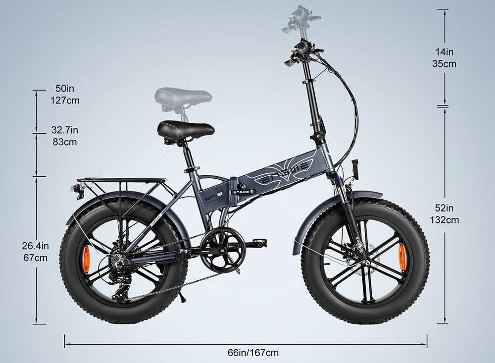 Engwe EP-2 PRO: la bici elettrica dei Pokémon?