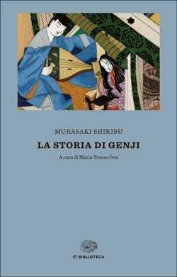 Genji Monogatari review: the first psychological novel