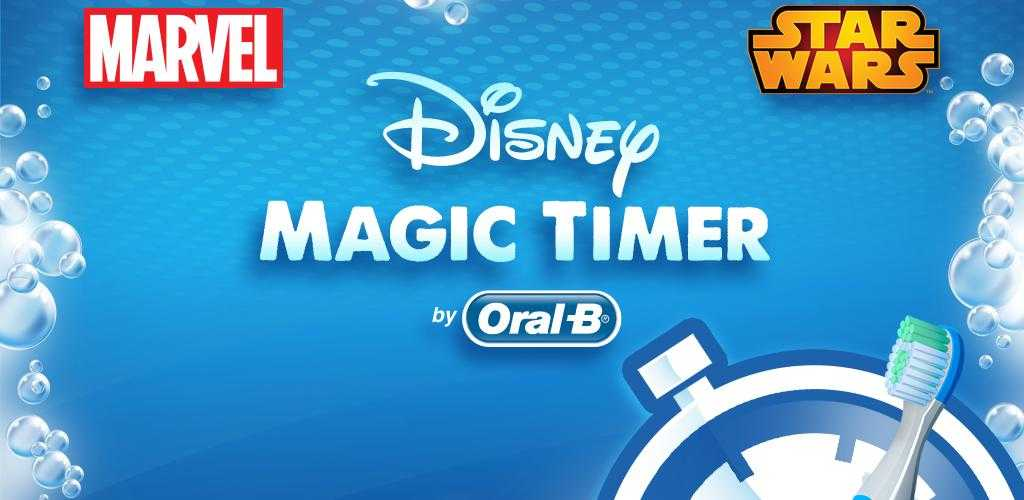 Oral-B at the MWC: the importance of the electric toothbrush