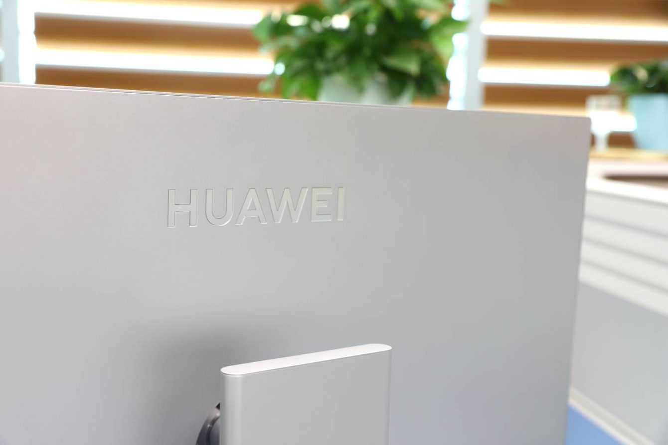 HUAWEI MateView: arriva il premio Red Dot Design Award 2021