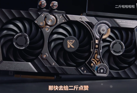 iGame GeForce RTX 3090 KUDAN è la GPU più costosa e potente che potreste acquistare!