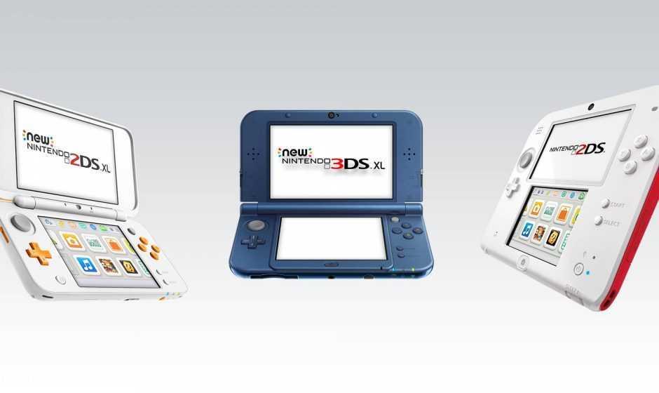 Nintendo 3DS: un nuovo inaspettato aggiornamento in arrivo