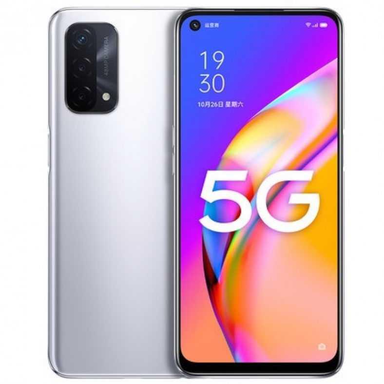 Oppo A93s 5G: svelato ufficialmente