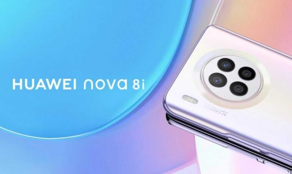 Huawei Nova 8i: svelato ufficialmente