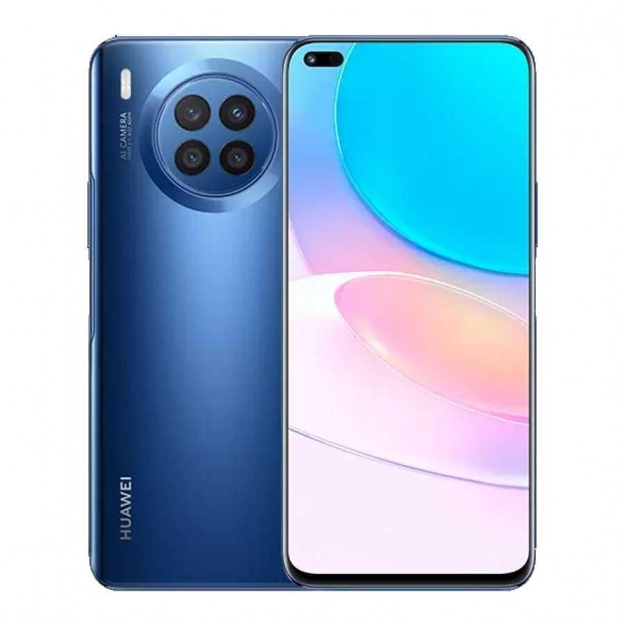 Huawei Nova 8i: officially unveiled