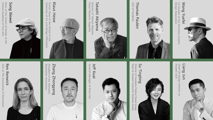 Huawei Next Design Awards 2021: scopriamo il contest!