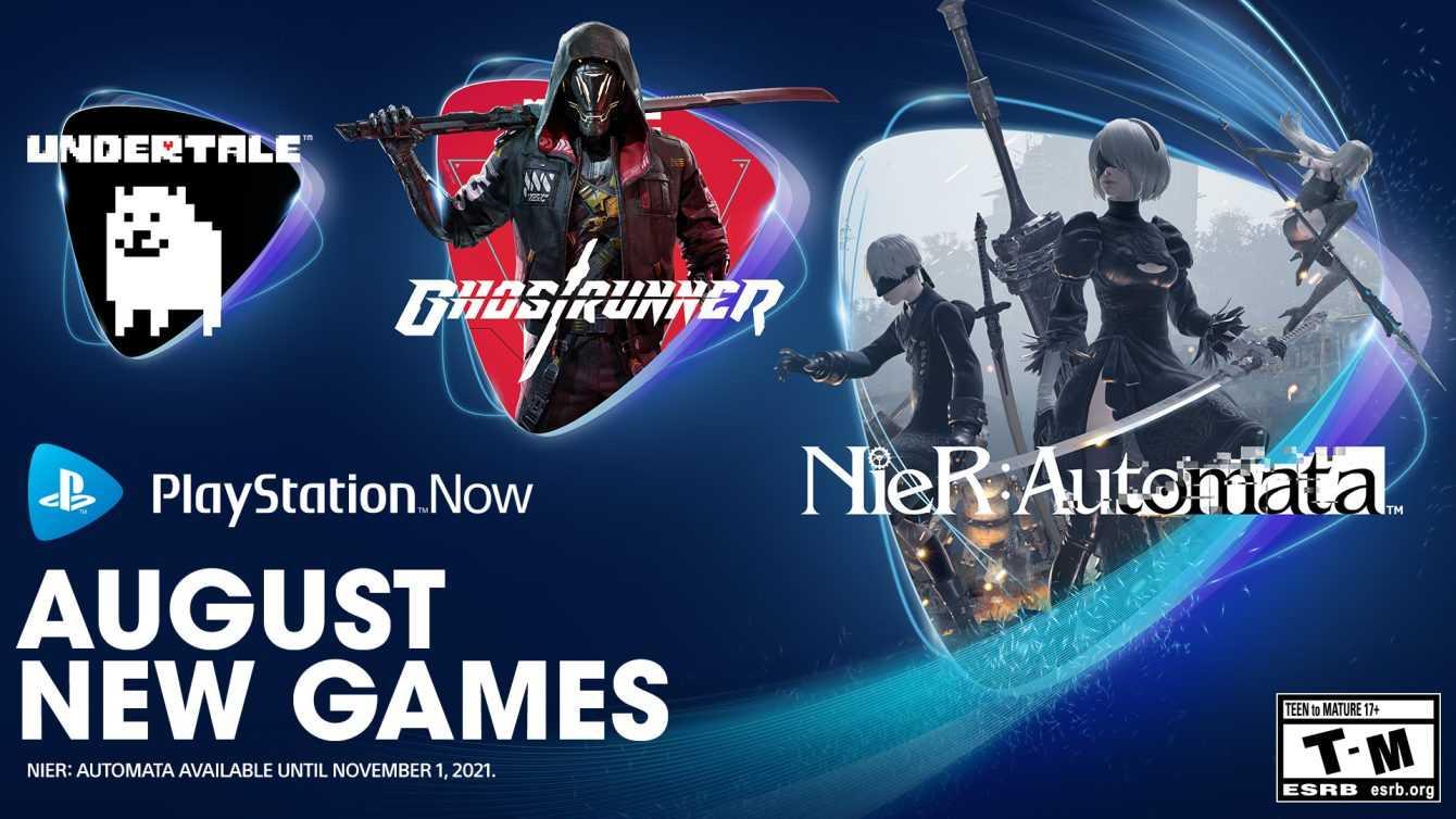 PlayStation Now: annunciati i giochi di Agosto