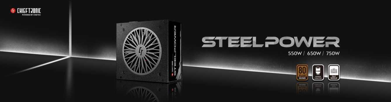 Chieftronic presenta la nuova serie di PSU SteelPower