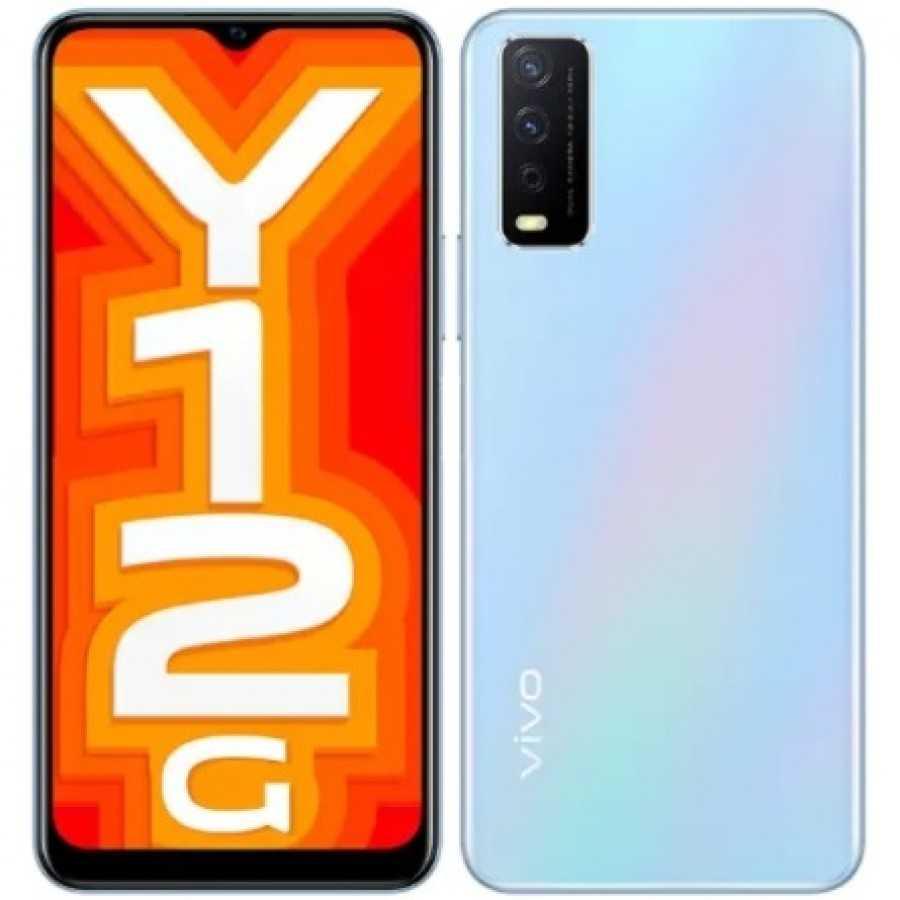 Vivo Y12G: officially announced