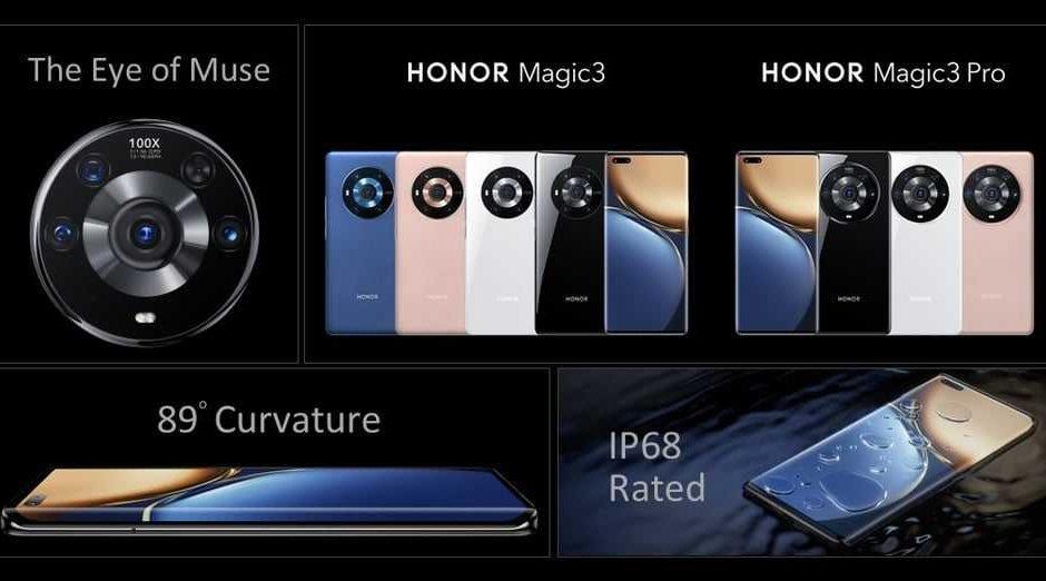 Honor Magic3, Magic3 PRO, Magic3 PRO+: ufficiali
