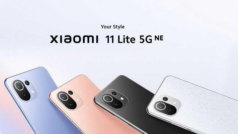 Xiaomi Mi 11 Lite 5G NE: the mid-range we like