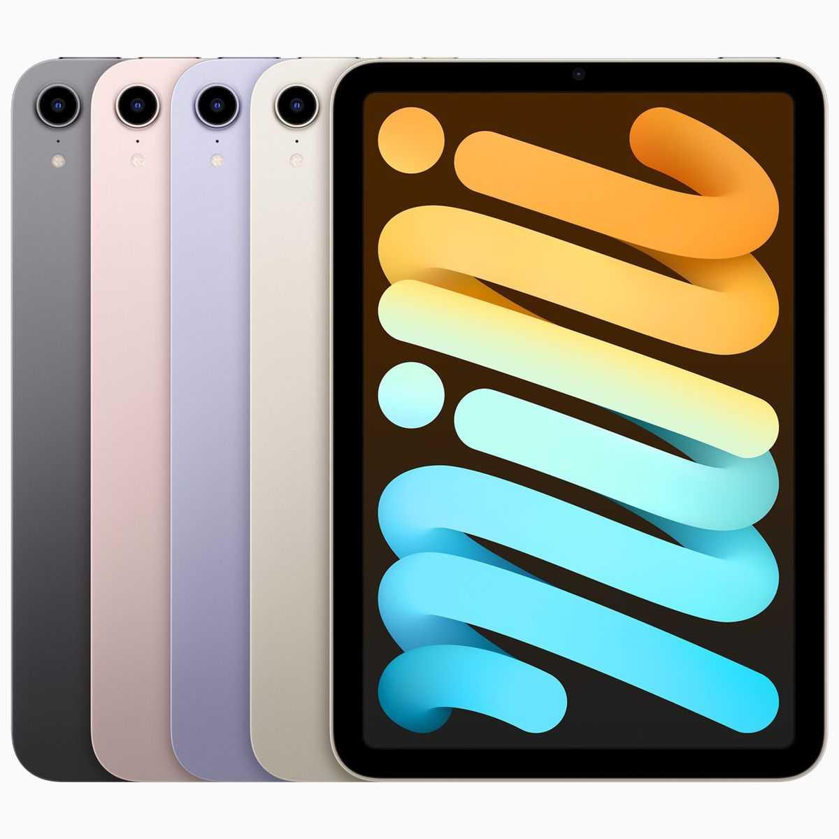 New iPad mini: officially announced