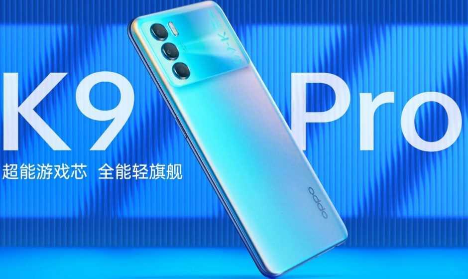 Oppo K9 Pro: svelato ufficialmente
