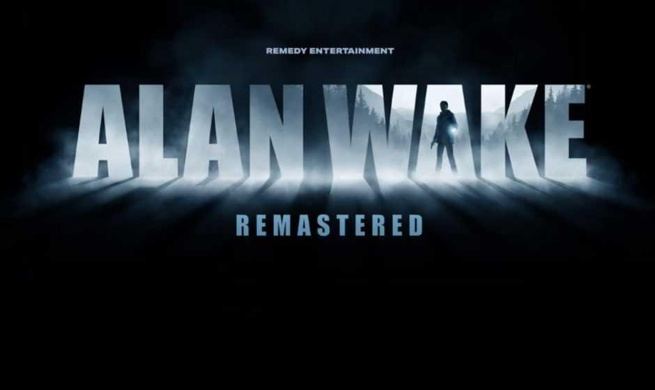 Alan Wake Remastered classificato dal PEGI per Switch!
