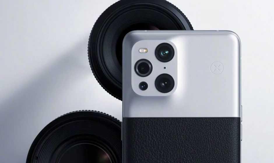 Oppo Find X3 Pro Photographer Edition: svelato ufficialmente