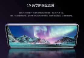 Realme V11s 5G: annunciato ufficialmente