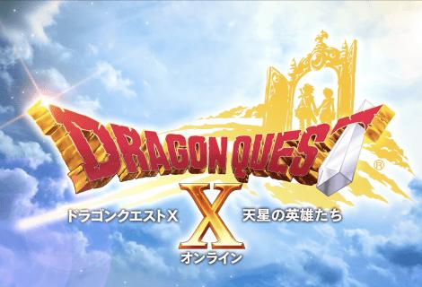 Dragon Quest X Offline: mostrato il primo gameplay del gioco