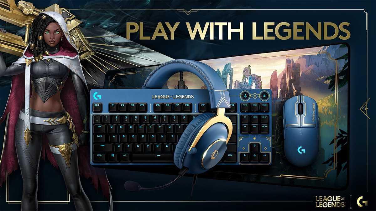 League of Legends: presentata collaborazione con Logitech G