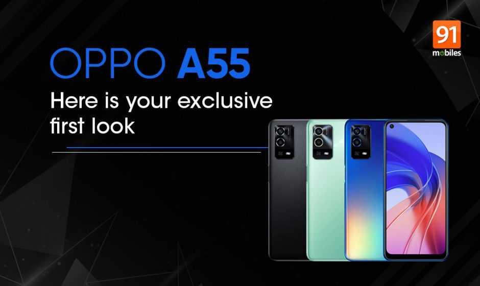 Oppo A55 4G: annunciato ufficialmente